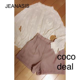 ココディール(COCO DEAL)の JEANASIS  coco deal(セット/コーデ)