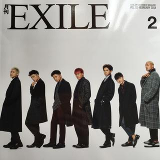 エグザイル トライブ(EXILE TRIBE)の【ぷりん様専用】月刊EXILE2冊セット(音楽/芸能)