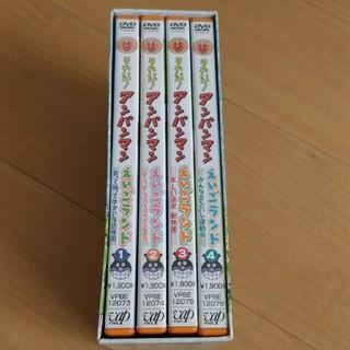アンパンマン - それいけ!アンパンマン えいごランド DVD