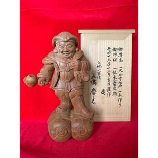渾身の一点物 大黒天(大) 一位木 土橋慶光作 一刀彫り 一木彫り 300万特割(彫刻/オブジェ)