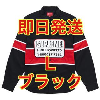 シュプリーム(Supreme)のSupreme High Powered Work Shirt(シャツ)