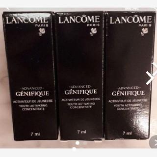 LANCOME - ♥ランコム♥ジェネフィックアドバンスト♥