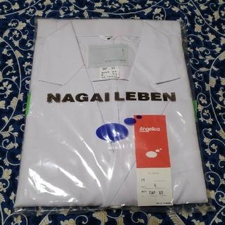ナガイレーベン(NAGAILEBEN)の白衣 長袖 ③(その他)