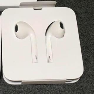 Apple - iPhone7 付属イヤホン新品 ラスト1個