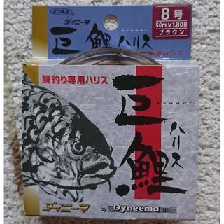 ダイニーマ 巨鯉ハリスPE8号/50m/色ブラウン(釣り糸/ライン)