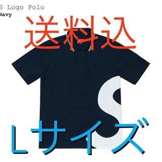シュプリーム(Supreme)のsupreme S Logo Polo(Tシャツ/カットソー(半袖/袖なし))