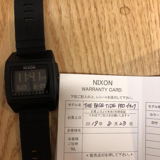 エルメス 財布 使いにくい | NIXON - ニクソン 腕時計 防水 BASE TIDE PROの通販 by やす's shop|ニクソンならラクマ