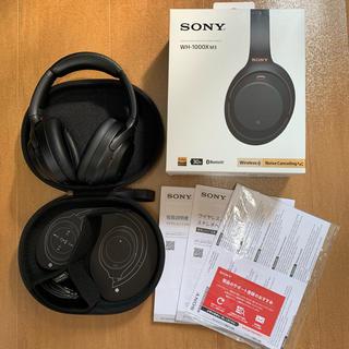 ソニー(SONY)のSONY WH-X1000M3(ヘッドフォン/イヤフォン)