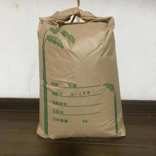 農家直送!H30産 1等米コシヒカリ玄米25kg