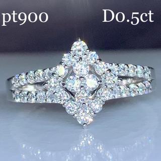 大丸 - pt900  ダイヤモンドデザインリング 0.5ct 11.5号 かなり美品