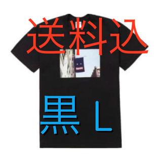 Supreme - supreme banner tee 黒 L バナー