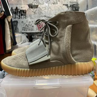 adidas - Yeezy Boost 750 Grey Gum 28.5cm