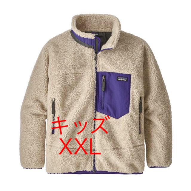 patagonia(パタゴニア)のパタゴニア レトロx XXL フリース レディースのジャケット/アウター(ブルゾン)の商品写真