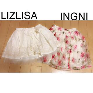 リズリサ(LIZ LISA)のLIZLISA  INGNI(ミニスカート)