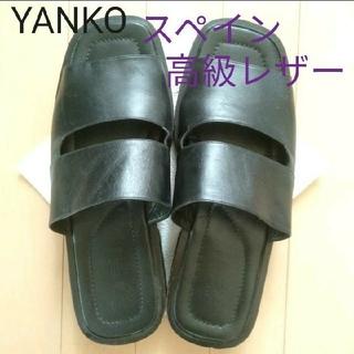 ヤンコ(YANKO)のヤンコ YANKO  メンズ サンダル レザー ブラック 高級 ヨーロッパ(サンダル)