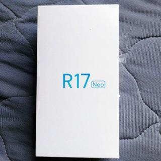 ANDROID - oppo R17 Neo レッド uq 新品未使用