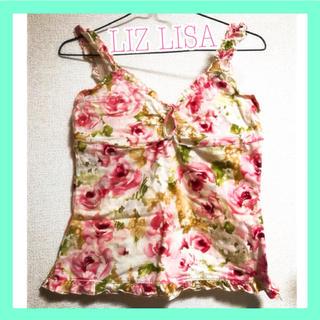 リズリサ(LIZ LISA)のキャミソール 花柄 ピンク LIZ LISA ☆即購入ok(キャミソール)
