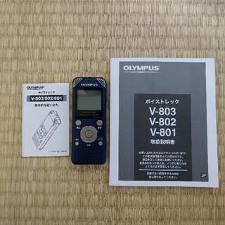 OLYMPUS - ボイストレック V-802