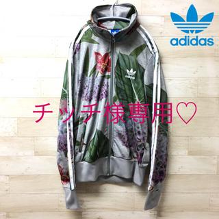 adidas - レア★【adidas 】ジャージ (M〜L) 花柄  ボタニカル