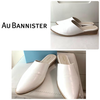 AU BANNISTER - オゥバニスター ホワイトミュール