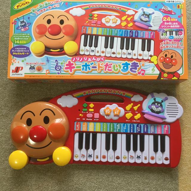 アンパンマン(アンパンマン)のアンパンマン キーボード キッズ/ベビー/マタニティのおもちゃ(楽器のおもちゃ)の商品写真