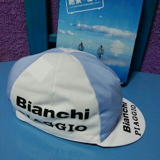ビアンキ(Bianchi)のBianchi🚲サイクルレースキャップ(ウエア)