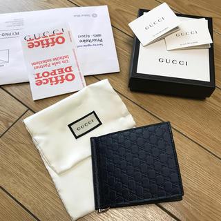 Gucci - GUCCI マネークリップ ネイビー 新品 マイクログッチシマ