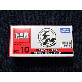 ランサーエボリューションⅣ トミカ NO.10 トミカ博 2019 横浜