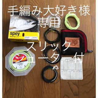 リオ(RIO)のRIO Spey Versi Tip 6/7 Power Spey 480gr(釣り糸/ライン)