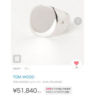 エストネーション(ESTNATION)のTOMWOOD リング 48サイズ(リング(指輪))
