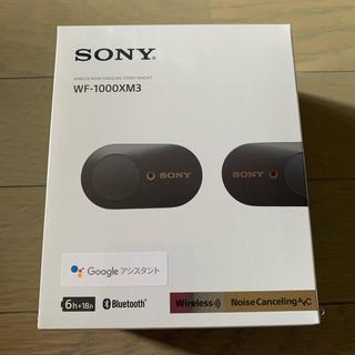 ソニー(SONY)の【新品未開封】 SONY WF-1000XM3 ブラック(ヘッドフォン/イヤフォン)