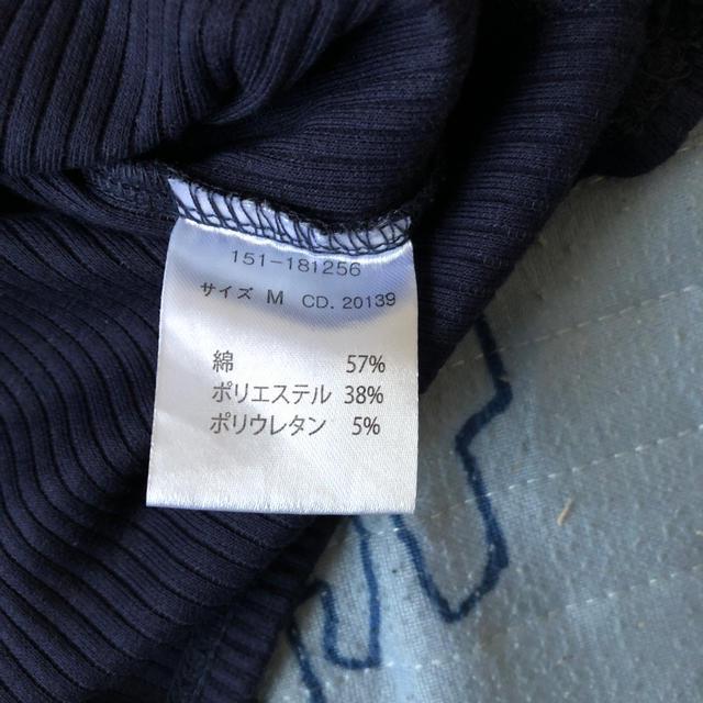 INGNI(イング)のイング INGNI ノースリーブ 半袖 レディースのトップス(Tシャツ(半袖/袖なし))の商品写真