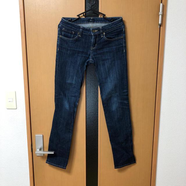 GU(ジーユー)のジーンズ レディースのパンツ(デニム/ジーンズ)の商品写真