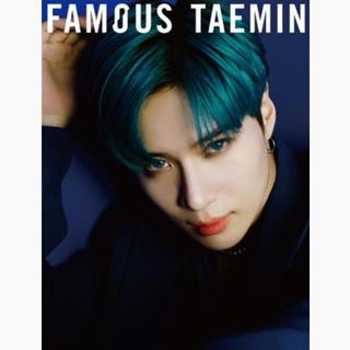 シャイニー(SHINee)のテミン FAMOUS 初回限定B(K-POP/アジア)