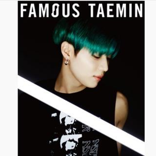 シャイニー(SHINee)のテミン FAMOUS 初回限定A(K-POP/アジア)
