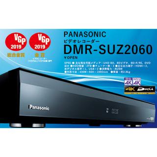 Panasonic - 【新品 保証書付き】Panasonic DIGA DMR-SUZ2060