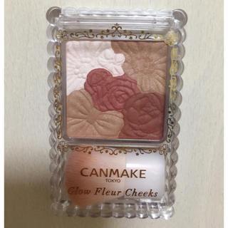 CANMAKE - キャンメイク グロウフルールチークス 10 テラコッタフルール