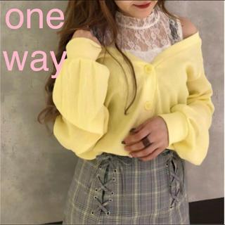 ワンウェイ(one*way)の新品 one way ワンウェイ Vネック カーディガン ゆるニット トップス(カーディガン)