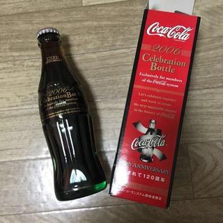 コカコーラ(コカ・コーラ)の大特価週末セール!Coca-Cola2006 セレブレーションボトル 120周年(その他)