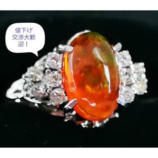 宝石の島★ファイアオパールのゴージャスダイヤPt900リング☆11号itk-ol(リング(指輪))