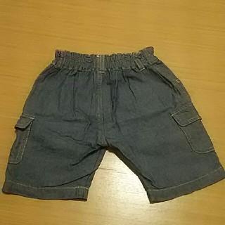 ズボン(パンツ/スパッツ)