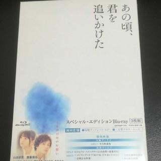 ノギザカフォーティーシックス(乃木坂46)のあの頃、君を追いかけた Blu-ray (日本映画)