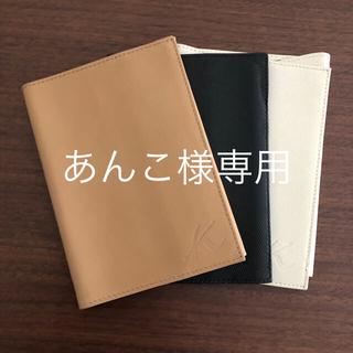 キタムラ(Kitamura)のブックカバー 文庫本用 3個セットキタムラ(ブックカバー)