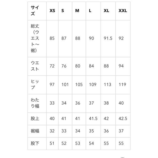 GU(ジーユー)のサロペットワイドパンツNC レディースのパンツ(サロペット/オーバーオール)の商品写真