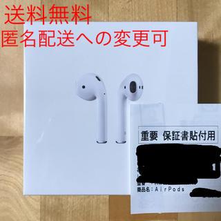 Apple - AirPods2(第2世代)MV7N2J/A 新品未開封正規品