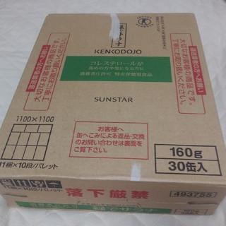 サンスター(SUNSTAR)の送料込み サンスター 緑でサラナ 一箱30缶(その他)