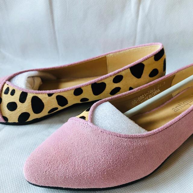 antiqua(アンティカ)のアンティカ  antiquaハラコパンプス レディースの靴/シューズ(ハイヒール/パンプス)の商品写真