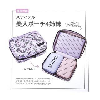snidel - sweet スウィート 2019年 5月 付録 SNIDEL 美女ポーチ4姉妹