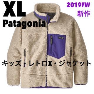 パタゴニア(patagonia)のNLJP新品未使用タグ付キッズパタゴニアレトロXジャケットXL(ブルゾン)