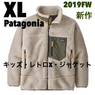 パタゴニア(patagonia)のNAIB新品未使用タグ付patagoniaキッズパタゴニアレトロXジャケットXL(ブルゾン)